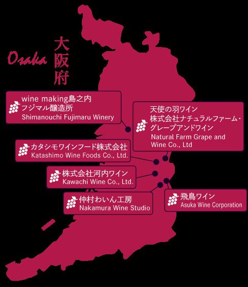 大阪ワイナリーマップ