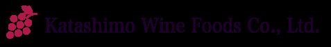 Katashimo wine foods Co., Ltd.