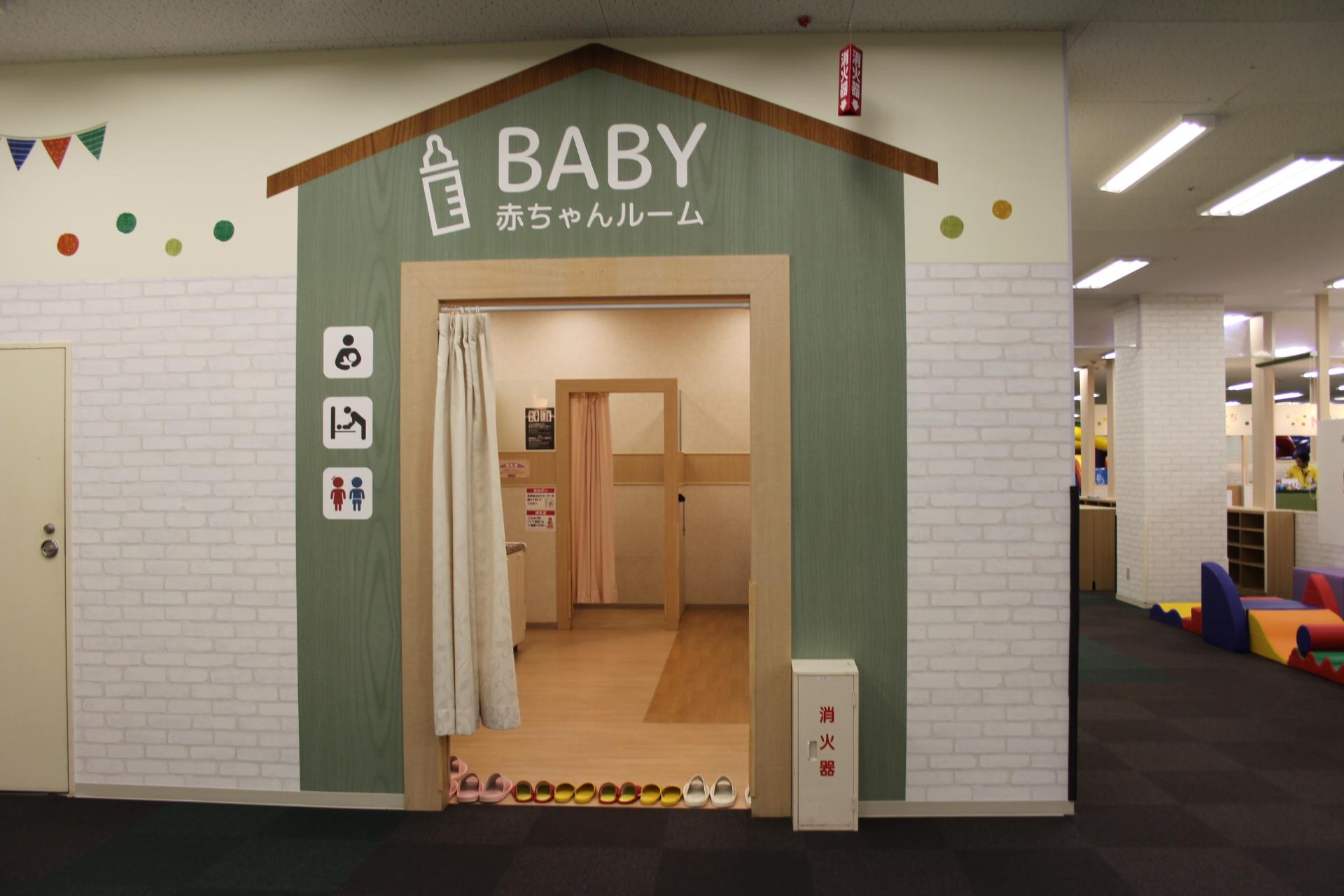 乳幼児のお客様も利用できます