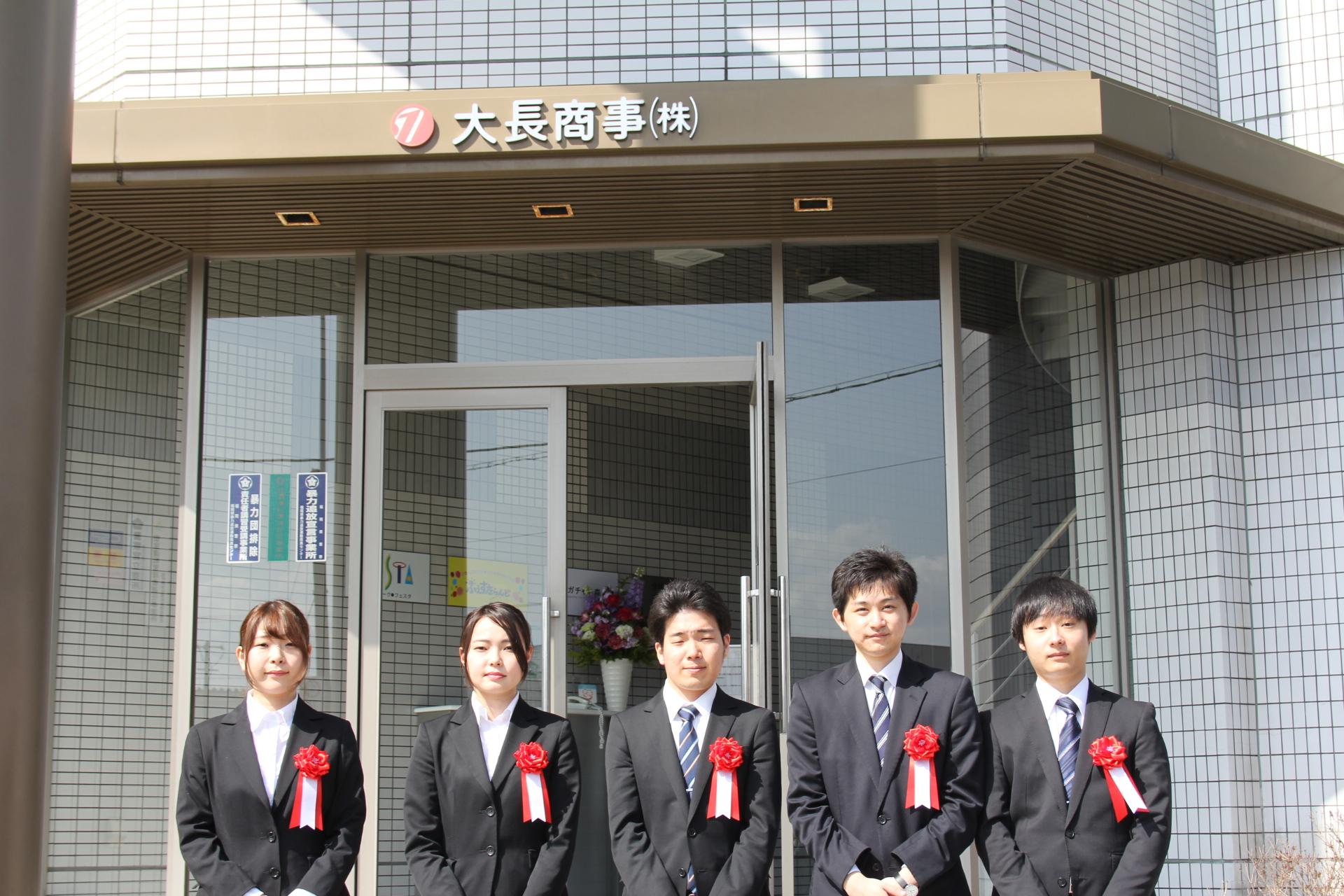 2018年4月2日本社にて入社式を開催