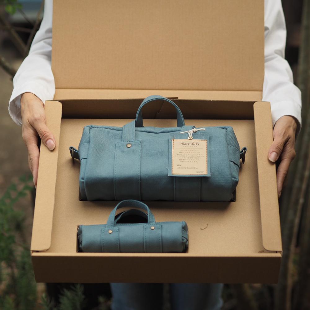 バッグのプレゼントに