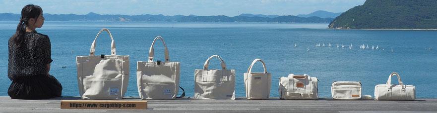 香川のバッグ