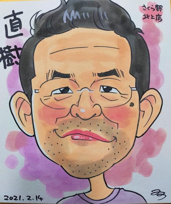 岩手県のさくら野百貨店・北上店で描いた会社員の男性の似顔絵