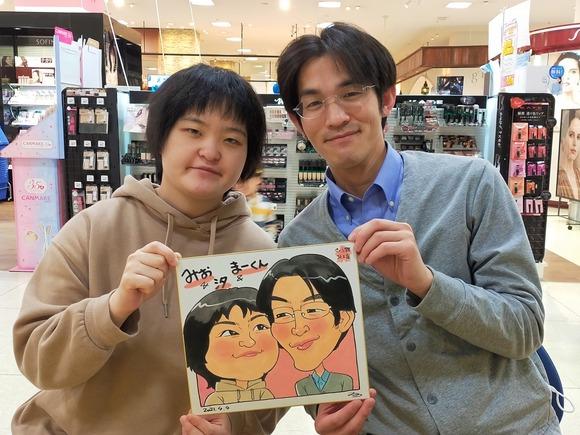 岩手県のさくら野百貨店・北上店で描いた夫婦の似顔絵