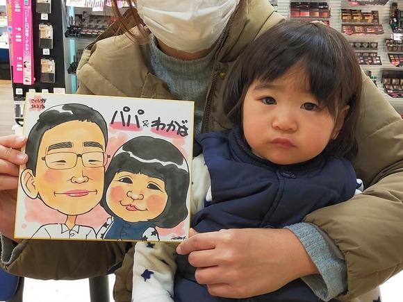 岩手県のさくら野百貨店・北上店で描いた女の子とお父さん