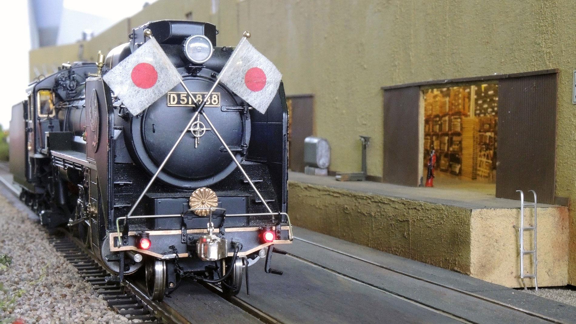 D51-838 Imperial Locomotive. copyright  Urs Häni