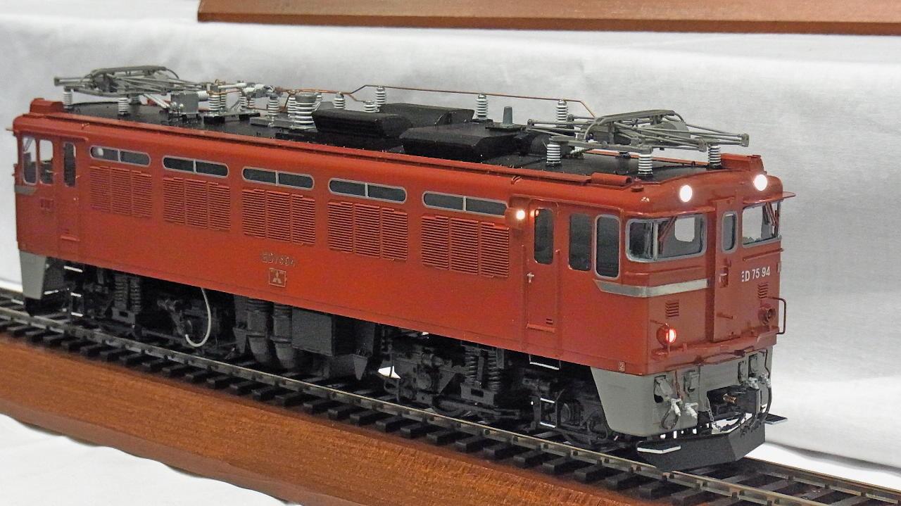 ED-75 KMT