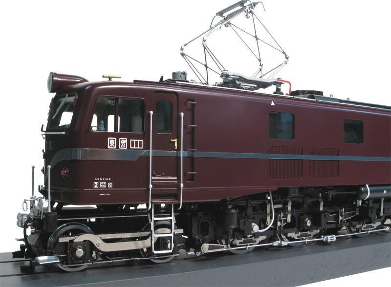 EF-58 Sette