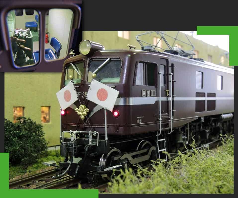 EF-58 61 Imperial Locomotive. copyright  Urs Häni