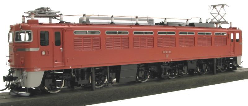 EF-81 Sette