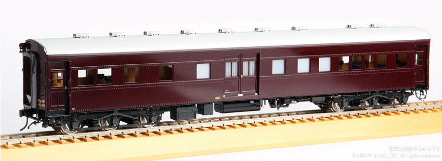 Imperial car 461 KMT
