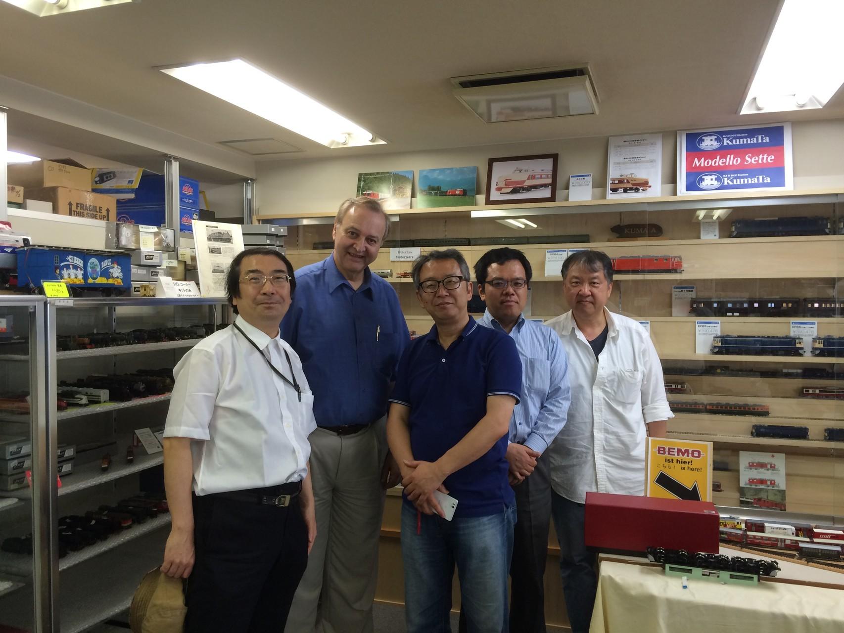in Tokyo with Friends Tetsuya Ono, Yoshimasa Kurosu, Katsuya Miyabe, Toshinao Akimoto