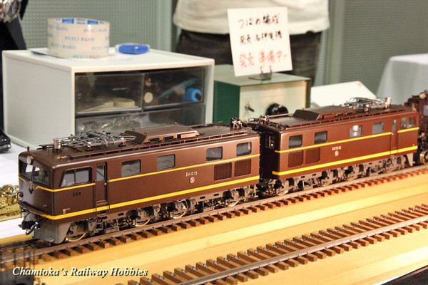 EH-10 Chamioka's Railway Hobbies