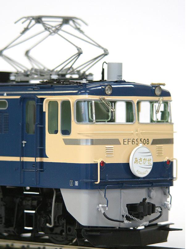 EF-65 KMT