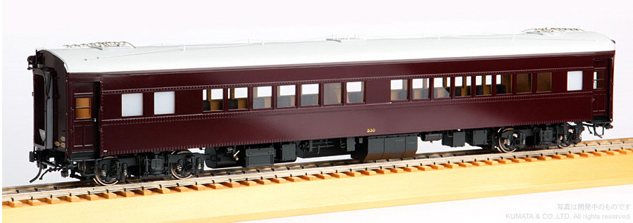 Imperial car 330 KMT