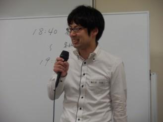 新会員の鵜之沢さんです。