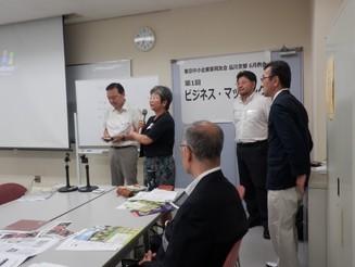藤井さん×橋本さん×矢沢さんコラボ報告