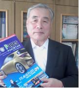 金剛部品㈱ 代表取締役吉松圭介氏