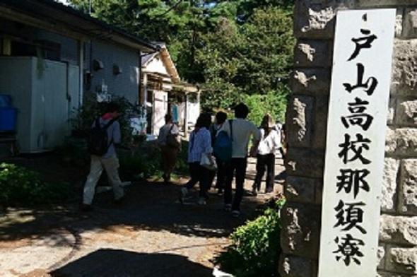 第42回那須寮研修会 開催報告