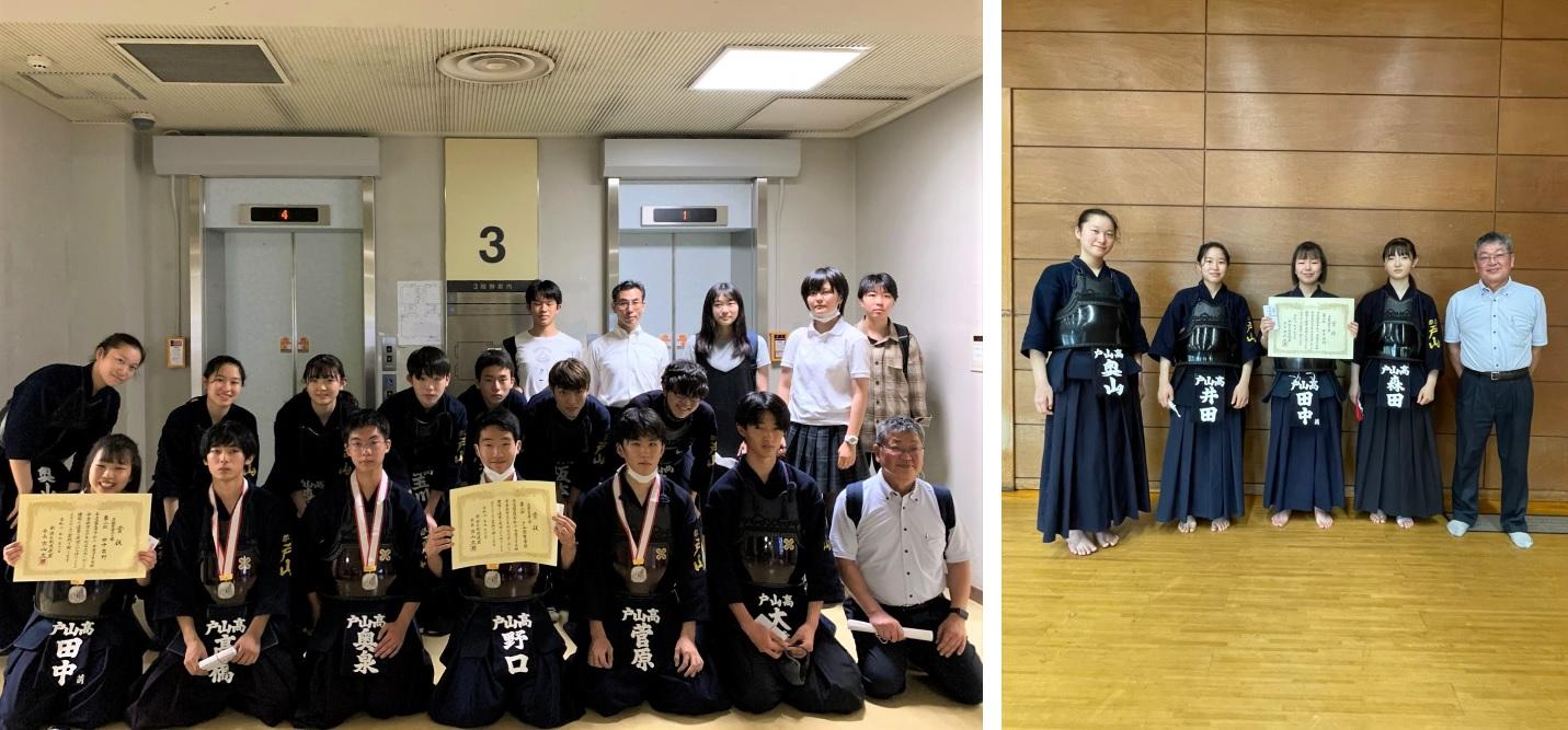 ライオンズ旗争奪新宿区少年剣道大会