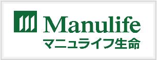 http://www.manulife.co.jp/