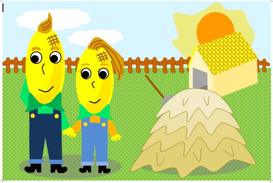 H.24.7.12野菜と果物の国シリーズ 牧場のトウモロコシ兄妹