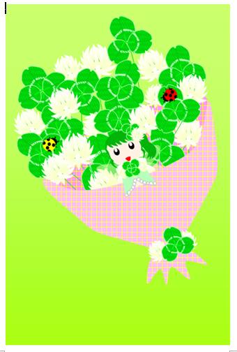 2月のテーマ「花のイラストコンテスト」~幸せの花束~