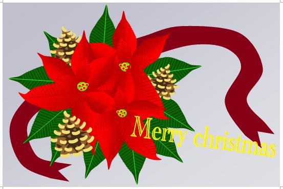 H24.12.6クリスマスカード