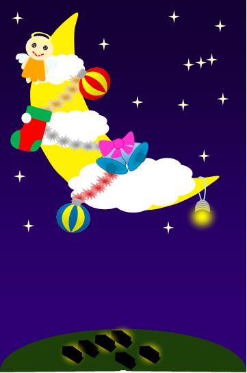 12月のテーマ「月のイラストコンテスト」~クリスマス夜月