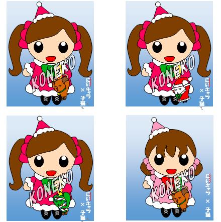 まなちゃん かのちゃん サンタgirl