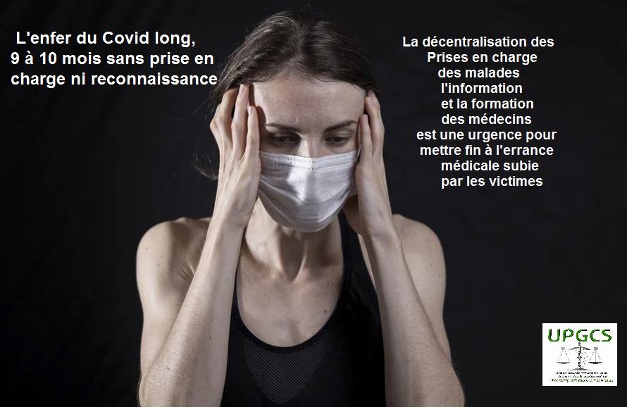 Covid longs, une réunion de concertations pour les médecins hospitaliers ou généralistes organisée par l'UPGCS