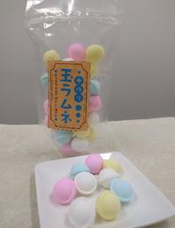 玉ラムネ 浅野商店 たまラムネ オリジナル お菓子 OEM 6次産業 名古屋