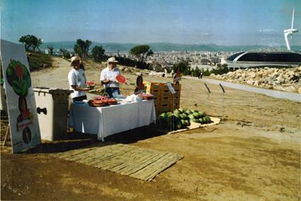 Fiesta de inauguracion del Jardín Botánico (1999).