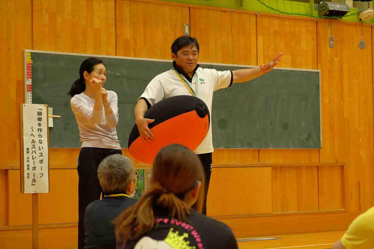 木村先生をお招きしてのヘルスバレー体験会