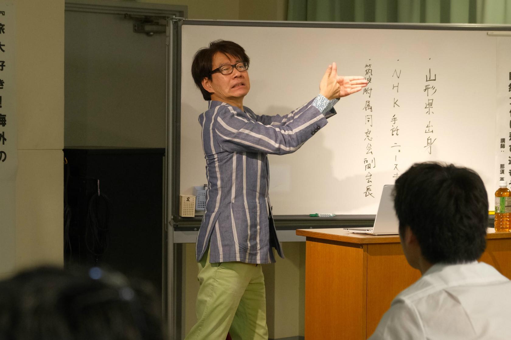 熱がこもる講師 那須氏