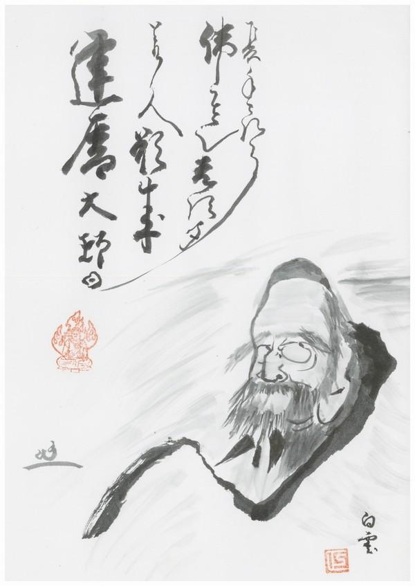 琉球古武道保存会 千葉県支部 書画