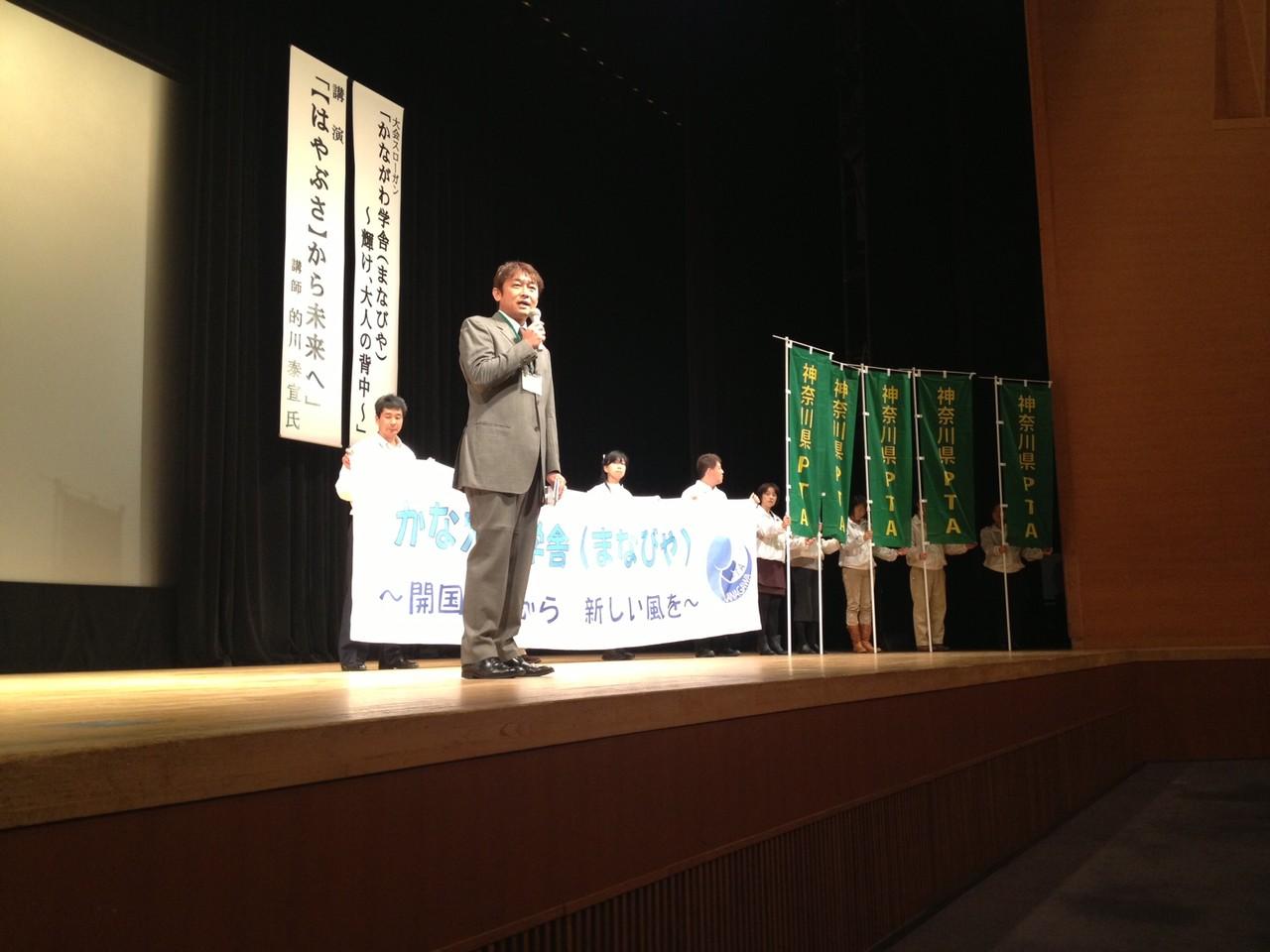 柴田会長&横須賀市Pの皆さんで来年の関ブロ大会PR