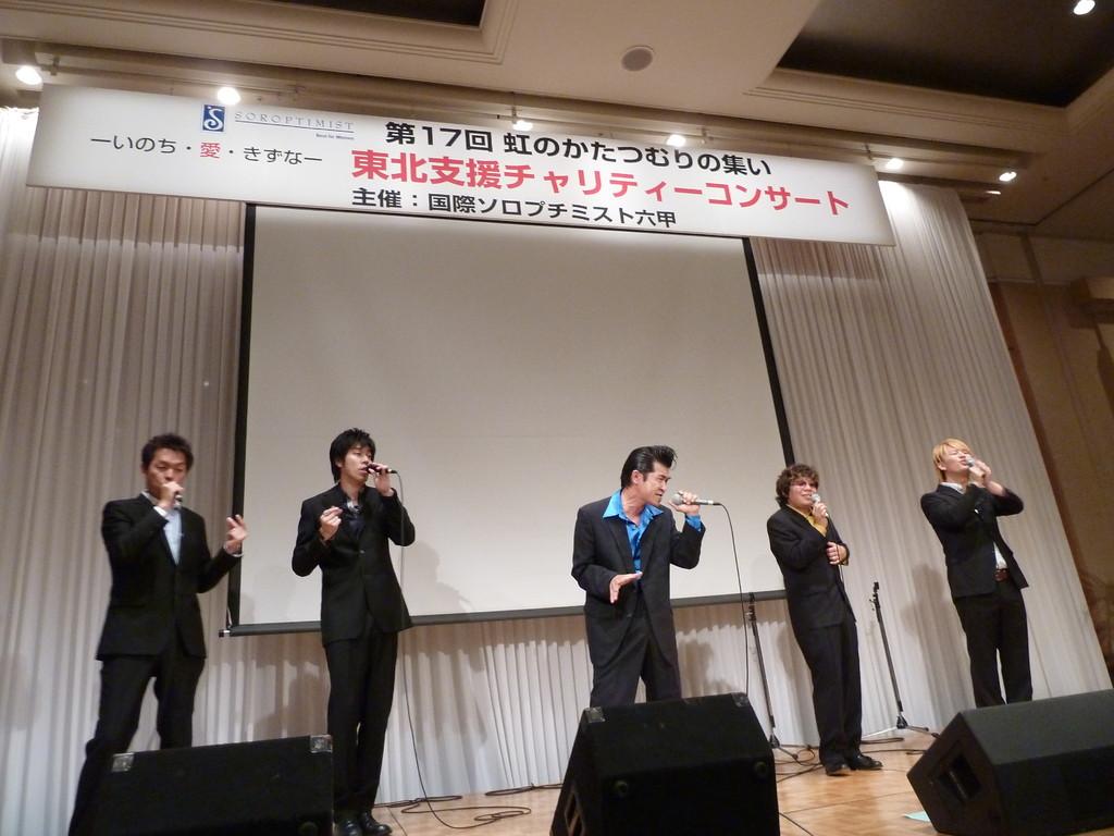 今回のゲストは、アカペラグループ デカペラ ジャパン さんです