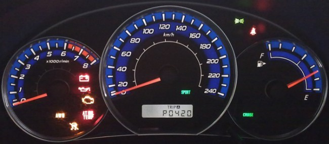 Inspired on the dashboard light Check Engine (marked in orange) indicates the appearance of faults in the Mitsubishi car