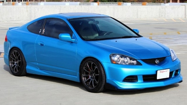 Acura RSX Service Repair Manuals