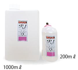 機械油、ボールペンインク、口紅等、油性の汚れに効果の高い、しみ抜き補助剤の写真