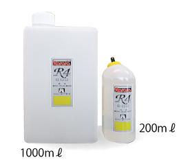 黄ばみ等の汚れに効果の高い、しみ抜き補助剤の画像