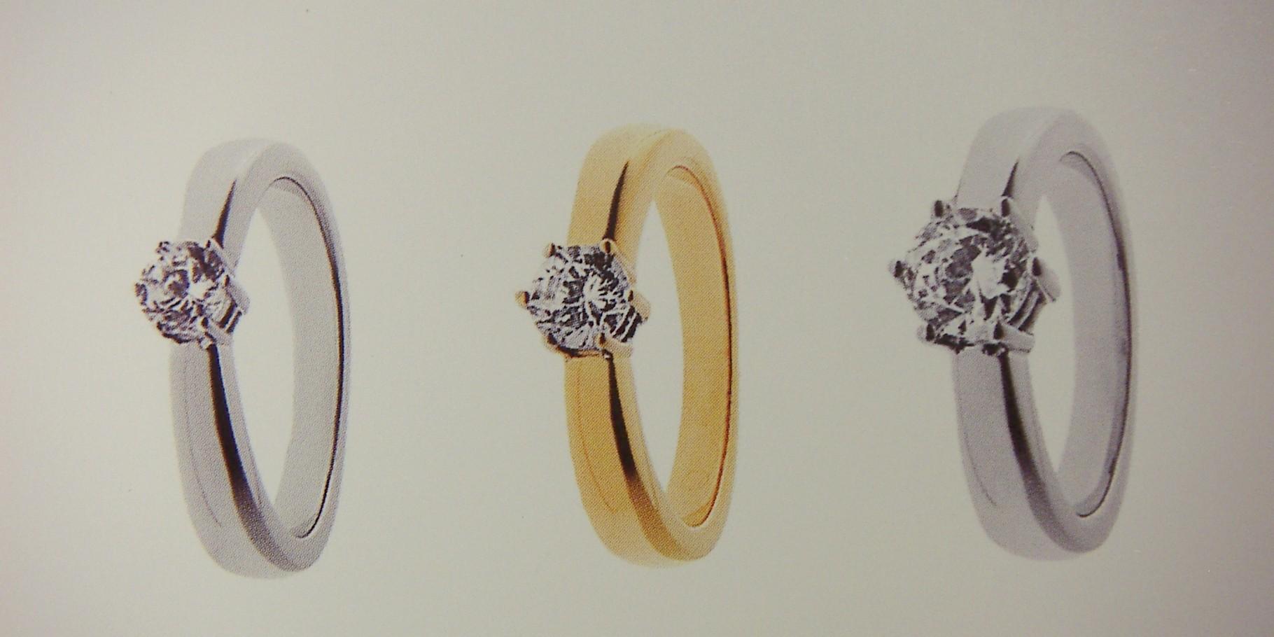 Ring, Gelb- und Weissgold 750, mit 6-Griff-Fassung
