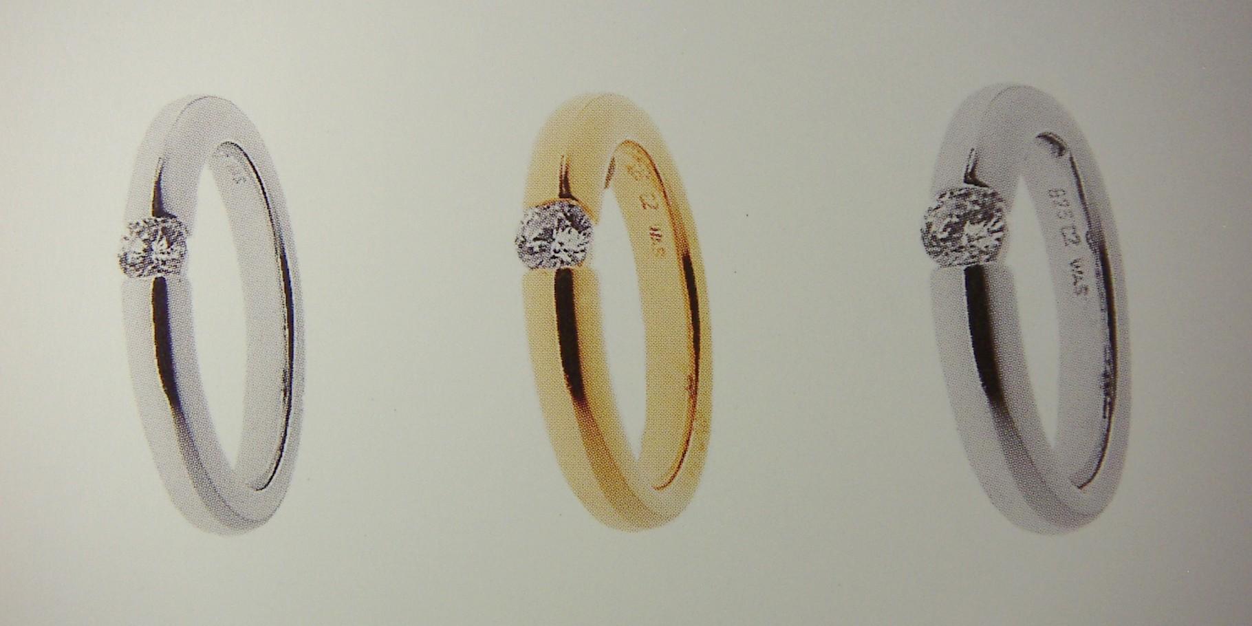 Ring, Gelb- und Weissgold 750, mit Spann-Fassung