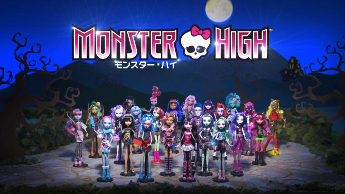 『モンスター・ハイ〜こわイケガールズ』PV
