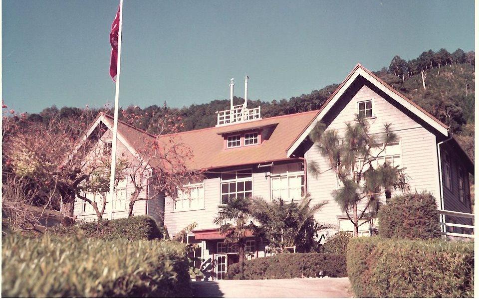 和歌山研究林庁舎 (1969年)