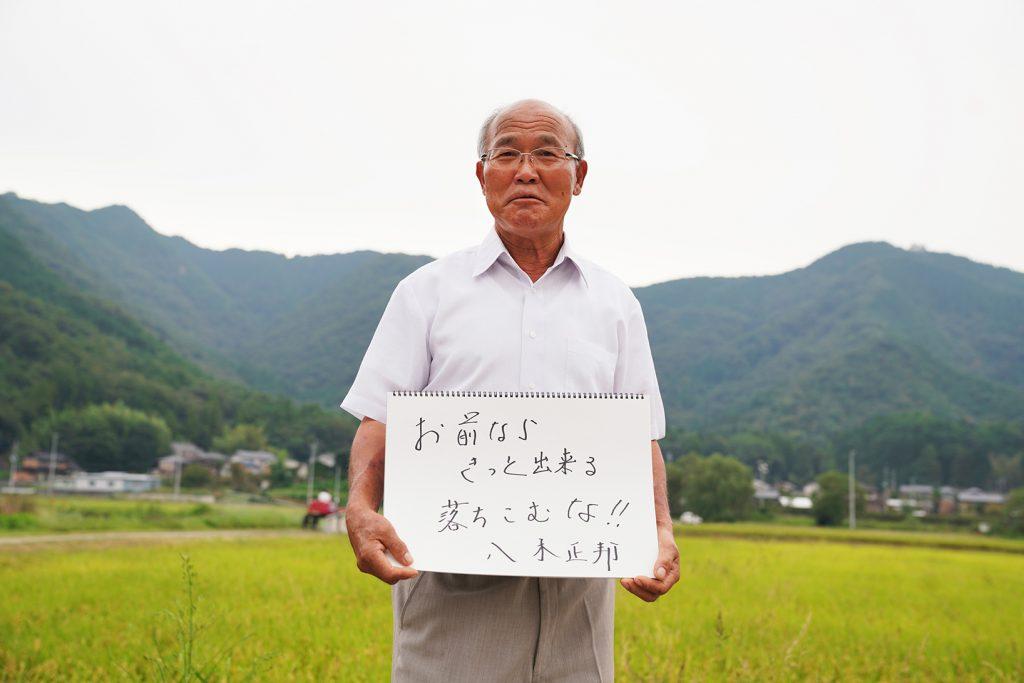 2019.10 兵庫県のすごい人「すごいすと」の記事になりました