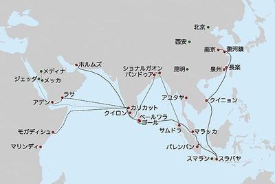 チェン・ホー艦隊の進路(出典:ウィキペディア)
