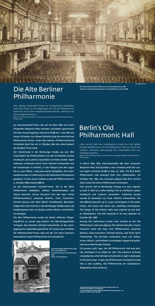 """Gedenkstele """"Die Alte Berliner Philharmonie"""" einer bisher 6teiligen Reihe für den Berliner Stadtteil Friedrichshain-Kreuzberg (Auftraggeber Bezirksamt Friedrichshain-Kreuzberg). Die Tafeln wurden mit dem haltbaren Durasafe-Verfahren hergestellt."""