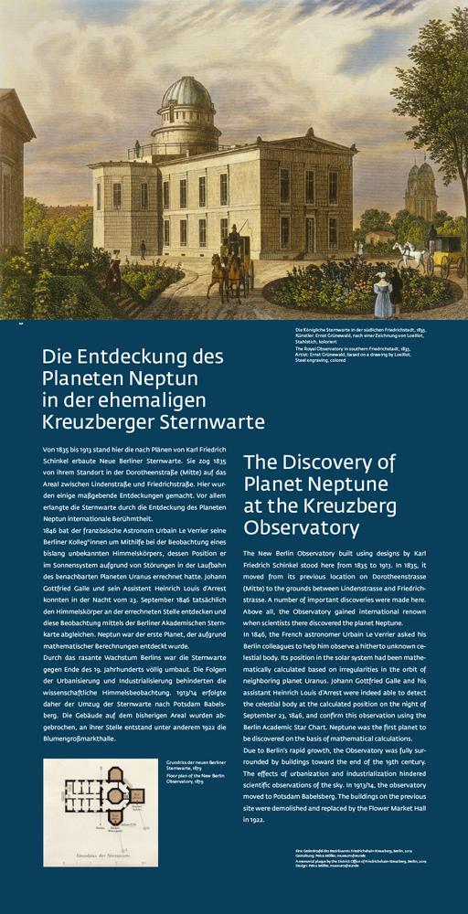 """Die Gedenkstele """"Die Entdeckung des Planeten Neptun in der ehemaligen Kreuzberger Sternwarte"""""""